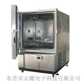 150L恒温恒湿 东莞 led  恒温恒湿箱