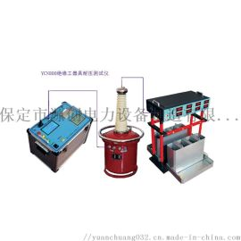 绝缘工器具耐压测试仪