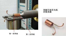 大连超声波线束焊接机