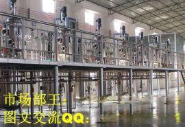 二手KRH-DPJ 系列多联平行机械搅拌不锈钢发酵罐
