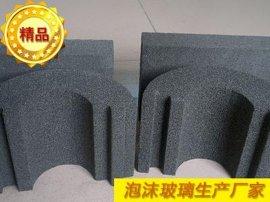 合肥中泰天成廠家供應泡沫玻璃保溫板