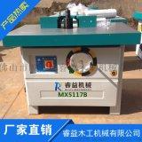 厂家供应 MX5117B立式单轴木工铣床, 机械设备,木工立铣