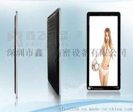 网络广告机 21.5寸楼宇壁挂苹果款广告机 支持4G, WIFI网络液晶广告机智能播放器