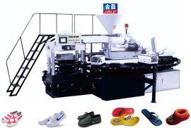金磊圆盘式单双色PVC拖鞋吹气成型机