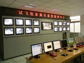 西安机房防静电地板 陶瓷防静电地板 未来星架空静电地板厂家
