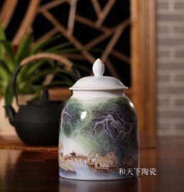 时尚礼品罐 陶瓷茶叶罐