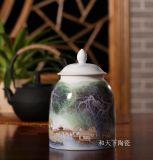 時尚禮品罐 陶瓷茶葉罐