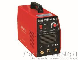 成焊华荣WS-200A,逆变直流氩弧焊机,手工氩弧两用焊机