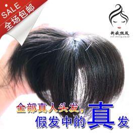 中老年假发,一片式补发片,遮白发织发片