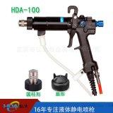 广西南宁静电喷涂设备 静电喷漆枪