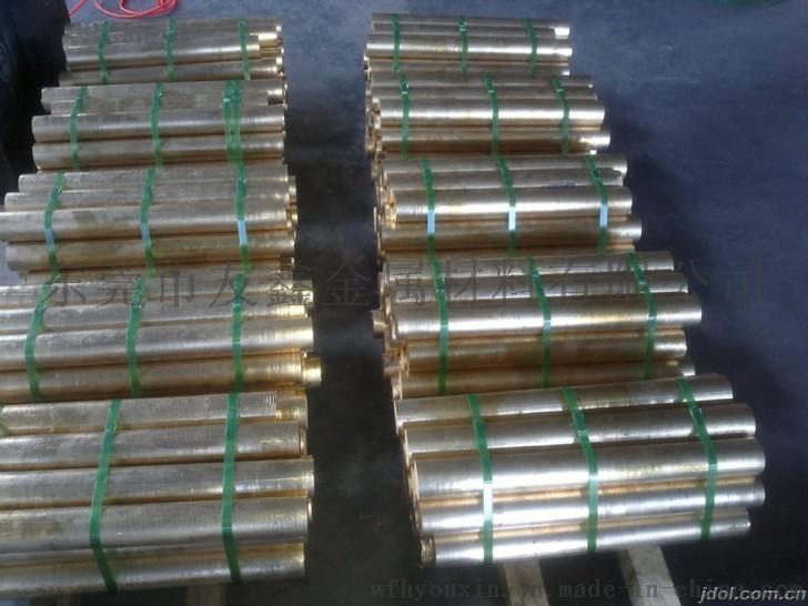 H59无铅黄铜棒,进口HPb59-1黄铜棒,耐磨H62无铅黄铜棒,规格齐全