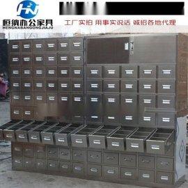 不锈钢**中药柜在线报价 57斗颗粒中药塑料中药柜