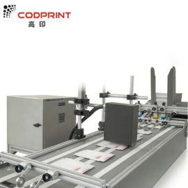 薄膜包装喷码机/覆膜标签打码机/UV喷码机