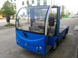 熱賣款四輪2噸電動貨車,電動搬運車廠家出廠價格