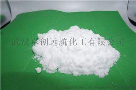 HP醇**基丙烷磺酸钠