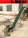 擋板傳輸機廠家供應鞍山市波狀斜坡升降機不鏽鋼皮帶爬坡機裙邊防裂傳送機