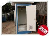 户外活动临时使用环保公厕,免水冲移动厕所,打包式环保洗手间