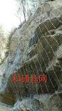 贵州边坡防护网厂家@边坡防护网生产厂家