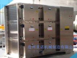 DBD-150等离子净化器块厂家重诺机械