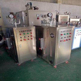 工业电蒸汽锅炉 立式电蒸汽发生器