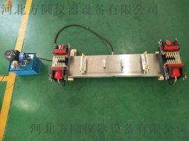 电桥夹具DQ-2500YY