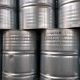 蓖麻油聚氧乙烯醚、乳化剂EL-24、EL-24乳化剂