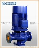 上海太平洋制泵 TPG系列单级单吸立式管道离心泵