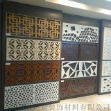 冲孔造型铝单板|冲孔幕墙铝单板|洞洞板幕墙铝单板