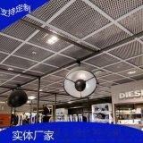 安平铝板网钢板网厂家@拉板装饰钢板网@上海铝板钢板网