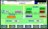 貼標機的觸摸屏人機界面,廣州易顯觸摸屏人機界面在貼標機系統上的應用,基於貼標機的觸摸屏人機界面開發