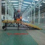 10M移动式装卸桥厂家 专业定制各种异形移动登车桥
