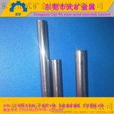 不锈钢棒 316LS不锈钢棒材 316F六角棒 方棒现货