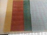 彩色金刚网、金色、银色、铜色等金刚网201 304 316