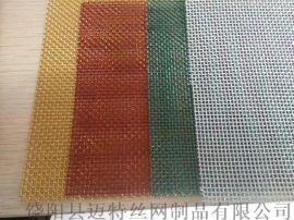 彩色金剛網、金色、銀色、銅色等金剛網201 304 316