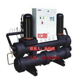 山东**润 地源热泵 水冷机组系列 厂家直销