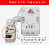 YK-CO/HS家用煤气中毒报警器,家用蜂窝煤中毒报警器,一氧化碳报警器