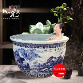 陶瓷洗浴泡澡缸价格 景德镇大缸厂家 生产洗浴泡澡大缸厂家