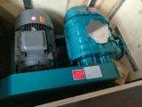 4KW三葉羅茨鼓風機迴轉式羅茨鼓風機選型低噪音小功率滑片式風機