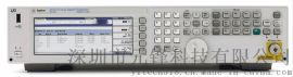 Agilent N5183A MXG微波模拟信号发生器(100KHz至40GHz)