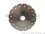 飛創磨具切割片金剛石切割片可定制切割片廠家直銷切割片