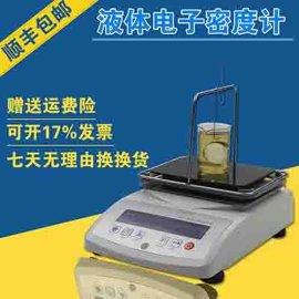 高精度多功能液体比重计JHY-120W/液体密度天平