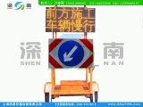 山西交通设施工厂-可移动式太阳能路面警示屏