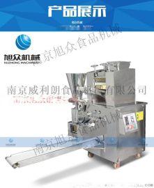 仿手工饺子机 饺子机全自动 速冻水饺机