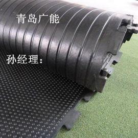 青岛链接畜牧垫 防滑畜牧垫链接牛床垫 链接橡胶垫