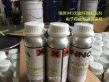 优价供应3MPT-896替代品环保型无卤助粘剂