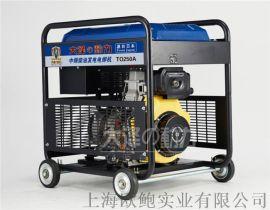 230安柴油发电电焊机机,发电电焊一体机