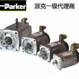 派克parker 马达电机 大功率高速电机 NV系列