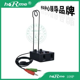 合镁 109P 多功能转接盒 PC电脑头转水晶头 音量调节 静音 配耳机支架