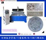 常州铝铜板雕刻机,铝板切割机,厂家直销