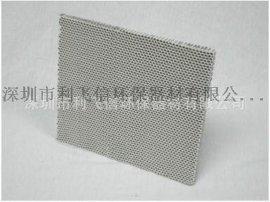 厂家直销中效过滤蜂窝光触媒滤网